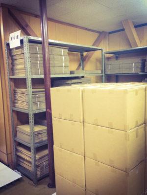 Warehouse1_edited
