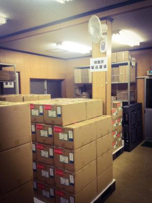 Warehouse2_edited